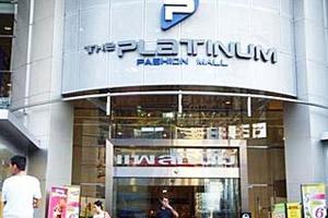 ��ͧ����Ҵ �ŷ�Թ���  ����Ƿ���ŷ�Թ��� ����Ҵ5���� �ç�����ͧ����Ҵ Ἱ����ŷ�Թ��� ������ŷ�Թ��� Platinum Fashion Mall