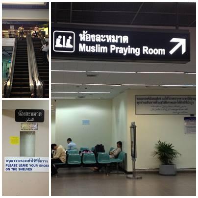 ��ͧ����Ҵ ʹ���Թ����ͧ/ Muslim Prayer Room @Donmuang airport