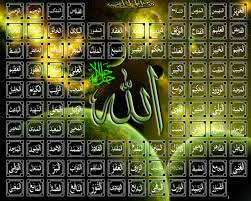 �Ҫմ 99��й�� (Nasheed 99 Name of Allah)