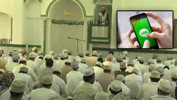 ตอนฟังคุตบะฮฺละหมาดวันศุกร์ เล่นไลน์ได้ไหม?