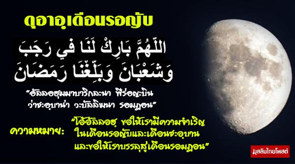 à´×ÃͭѺ Áիع¹ÐËìãËé¶×ÍÈÕÅÍ´ËÃ×ÍäÁè?